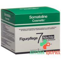 Somatoline Intensive Figurpflege 7 Nachte 400мл