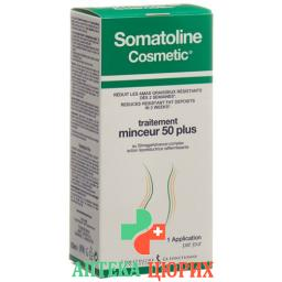Somatoline Cosmetics Figurpflege 50 Plus 150мл
