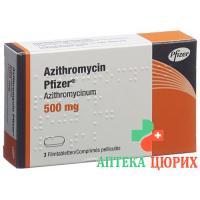 Азитромицин Пфайзер 500 мг 3 таблетки покрытые оболочкой