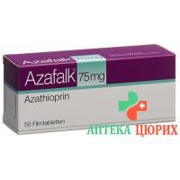 Азафальк 75 мг 50 таблеток покрытых оболочкой