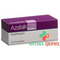 Азафальк 50 мг 100 таблеток покрытых оболочкой