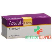 Азафальк 100 мг 50 таблеток покрытых оболочкой