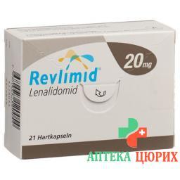 Ревлимид 20 мг 21 капсула