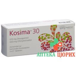 Косима 30 3 x 21 таблетка