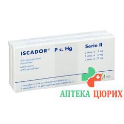 Искадор P C. Hg Серия ll 2 х7 ампул раствор для инъекций