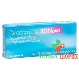 Десофемин 20 Нова 21 таблетка покрытые оболочкой