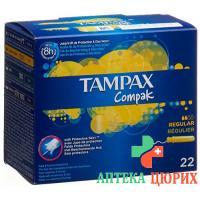 Tampax Compak Regular Tampons 22 штуки