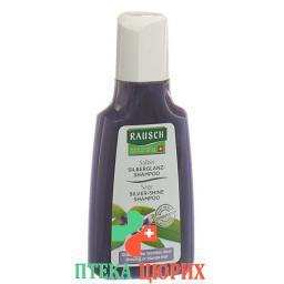 Rausch Salbei Silberglanz-Shampoo 40мл