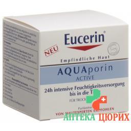 Eucerin AQUAporin Active fur для сухой кожи 50мл