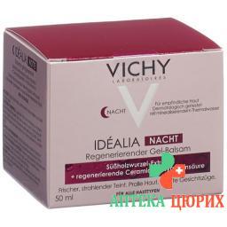 Vichy Idealia Skin Sleep Nachtpflege 50мл