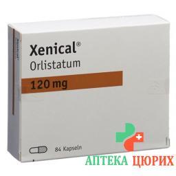 Ксеникал 120 мг 84 капсулы