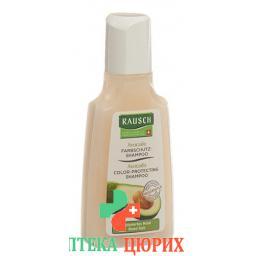 Rausch Avocado Farbschutz-Shampoo 40мл
