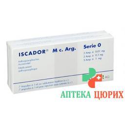 Искадор M C. Arg Серия 0 2 х 7 ампулраствор для инъекций