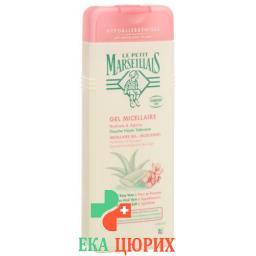 Le Petit Marseillais Duschcr Hypo Aloe&apfe 400мл
