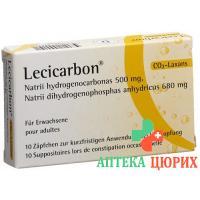 Лекикарбон 10 суппозиториев для взрослых