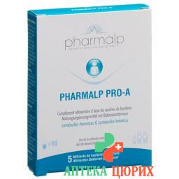 Фармальп Про-А пробиотики 10 капсул