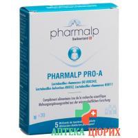 Фармальп Про-А пробиотики 30 капсул