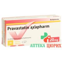 Правастатин Аксафарм 20 мг 30 таблеток