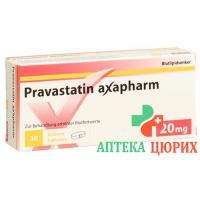 Правастатин Аксафарм 20 мг 100 таблеток