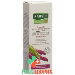 Rausch Amaranth Spliss-Repair-Cream 50мл