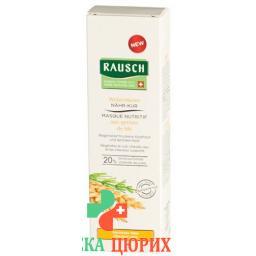 Rausch Weizenkeim Nahr-Kur 100мл