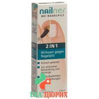 Nailner Nagelpilz-Losung 2-in-1 5мл