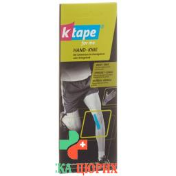 K-tape For Me Hand/knie