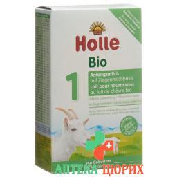 Холле органическая младенческая формула 1 на козьем молоке 400 грамм