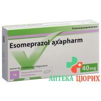 Эзомепразол Аксафарм 40 мг 30 таблеток покрытых оболочкой