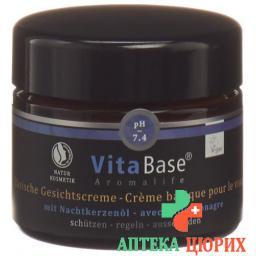 Vitabase Basische крем для лица доза 50мл