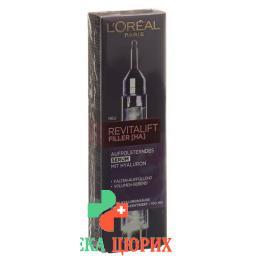 L'Oreal Dermo Expertise Revitalift сыворотка диспенсер 16.5мл
