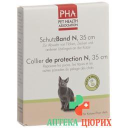 Pha Schutzband N 35см fur Katzen