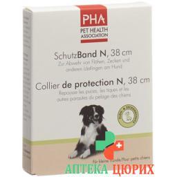 Pha Schutzband N 38см fur Kleine Hunde