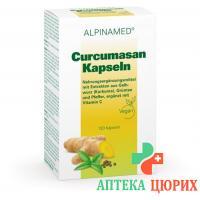 Альпинамед Куркумасан 120 капсул
