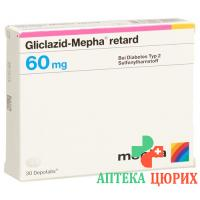 Гликлазид Мефа Ретард 60 мг 90 депо таблеток