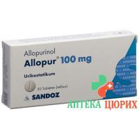 Аллопур 100 мг 50 таблеток
