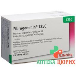 Фиброгаммин 1250 IE сухое вещество
