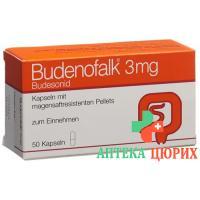Буденофальк 3 мг 50 капсул