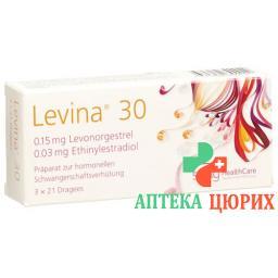 Левина 30 3 x 21 драже