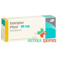 Элетриптан Пфайзер 80 мг 20 таблеток покрытых оболочкой