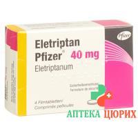 Элетриптан Пфайзер 40 мг 4 таблеток покрытых оболочкой