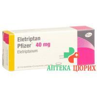 Элетриптан Пфайзер 40 мг 20 таблеток покрытых оболочкой