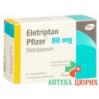 Элетриптан Пфайзер 80 мг 6 таблеток покрытых оболочкой