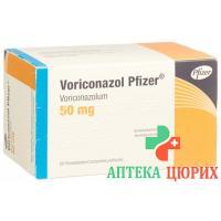 Вориконазол Пфайзер 50 мг 56 таблеток покрытых оболочкой