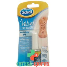 Scholl Velvet Smooth Nagelpflegeol 7.5мл