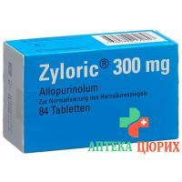Зилорик 300 мг 84 таблетки