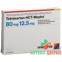 Телмисатран ГХТ Мефа 80/12,5 мг 98 таблеток
