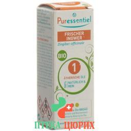 Puressentiel Frischer Ingwer эфирное масло Bio 5мл
