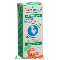 Puressentiel Dampf Inhalation F Atemwege Bio 50мл