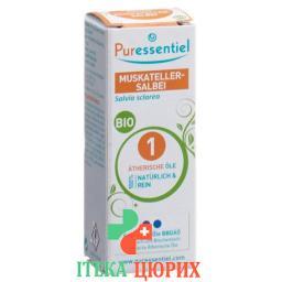 Puressentiel Muskatellersalbei эфирное масло Bio 5мл